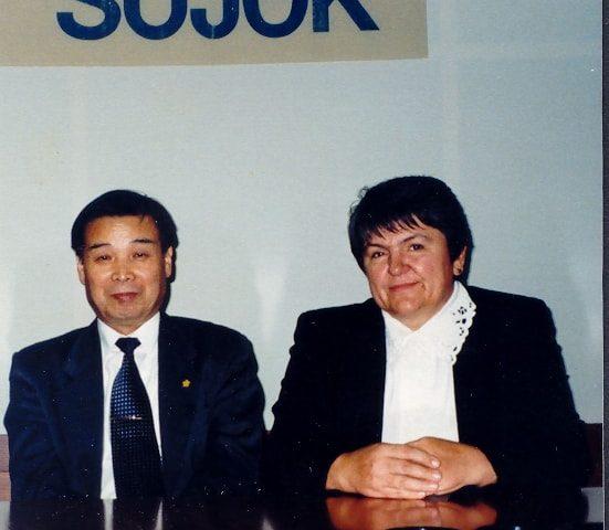 Beograd 1996.1 Vera i Park
