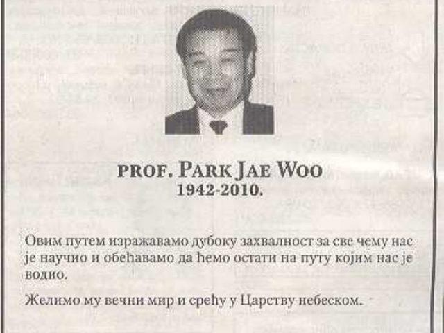 Citulja Park Jae Woo Politika 01. 04. 2010-1